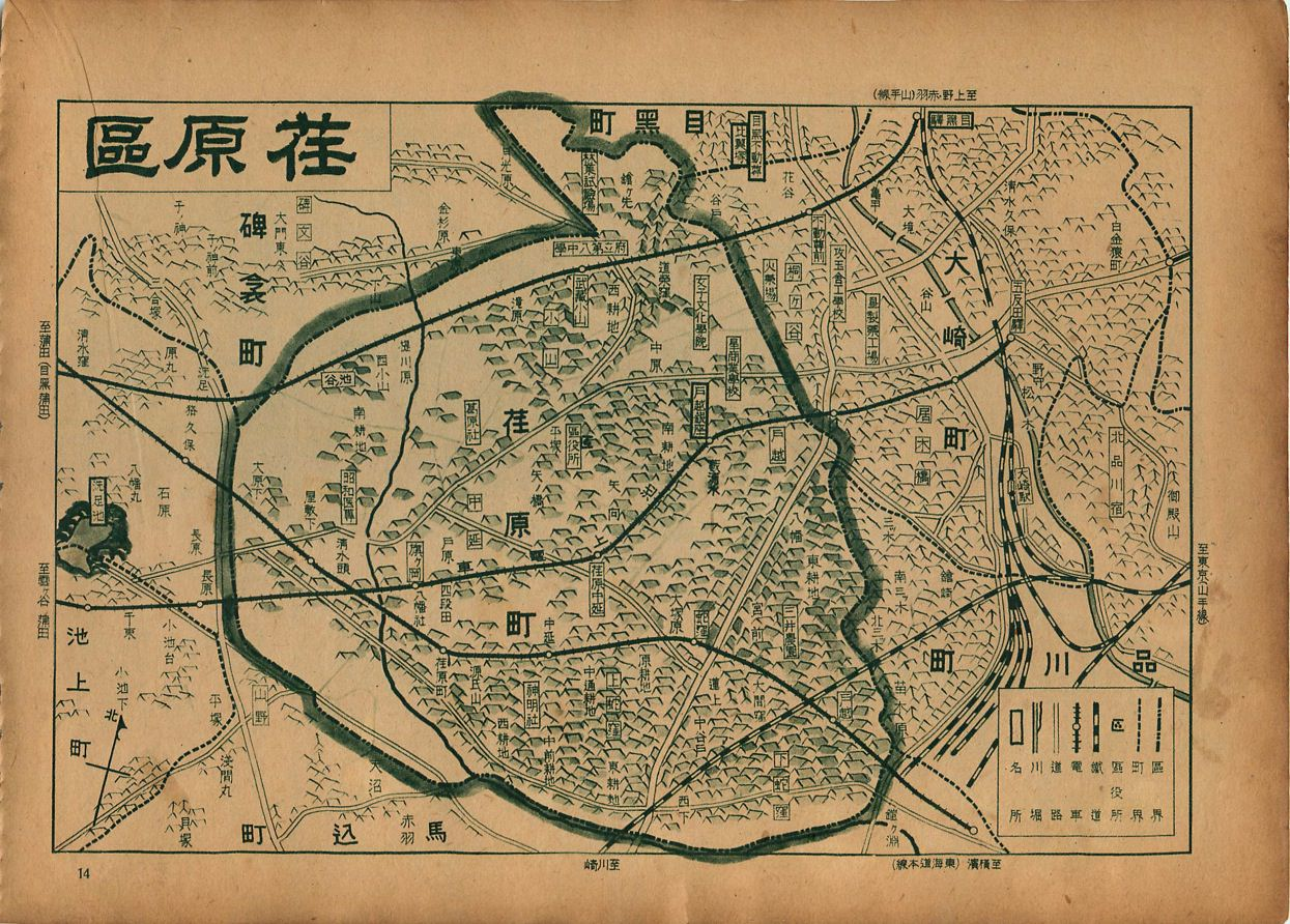 大東京35区の誕生・東京23区の歴史