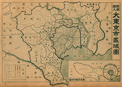 淀橋区とは - goo Wikipedia (ウィキペディア)