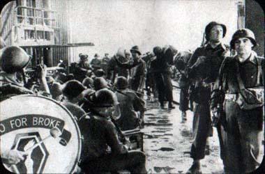 日系部隊の誕生