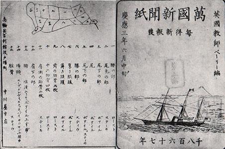 広告ビジネス(電通)の歴史