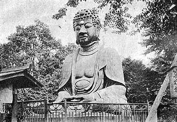 幻の上野公園の大仏に御参拝
