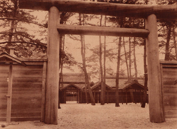 昭和天皇の大嘗宮