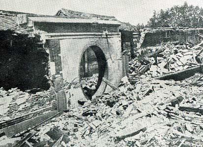 東南海地震、三河地震、南海地震
