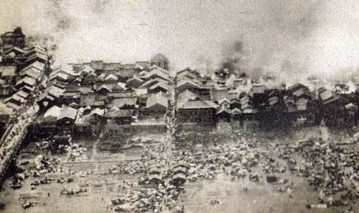 1946年の南海地震 東南海地震、三河地震