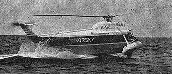 ヘリコプターの父シコルスキー講...