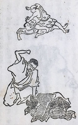 身体刑 | 探検コム/刑罰と私刑...
