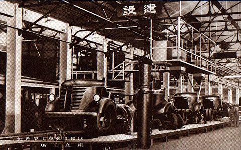 満州にあった同和自動車の組立工場 1930年代を代表するコメディアン・... 鮎川義介と日本産業