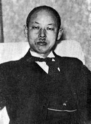 鮎川義介と日本産業(日産自動車...