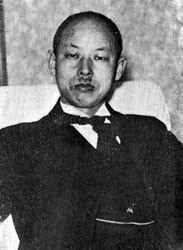鮎川義介と日本産業 ...