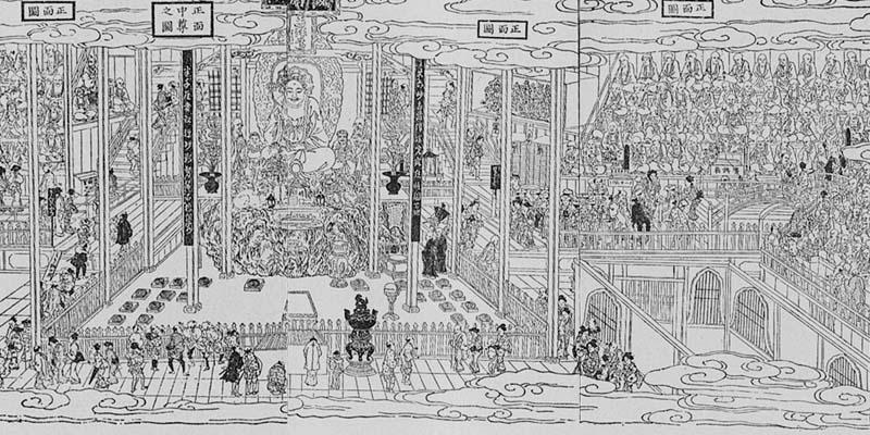 さざえ堂 さざえ堂(栄螺堂)に行く 栄螺堂の秘密 驚異の画像ワールドへようこそ! ホーム企業・経