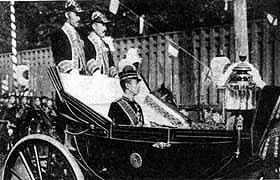 昭和天皇の成年式