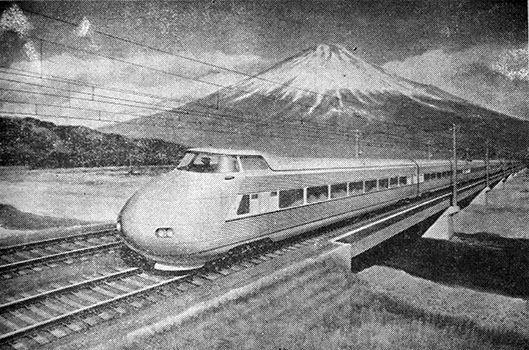 新幹線完成予想図 新幹線の完成予想図(1959年) 1959年4月、国鉄は、東京の渋谷区...