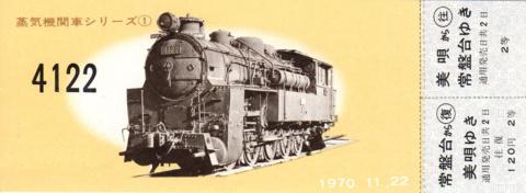 E4100