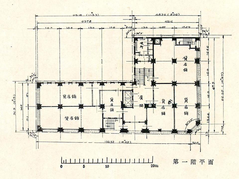 中央ビルディング