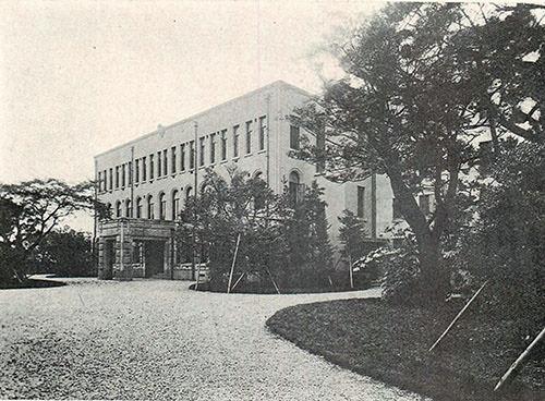 宮内省図書寮庁舎
