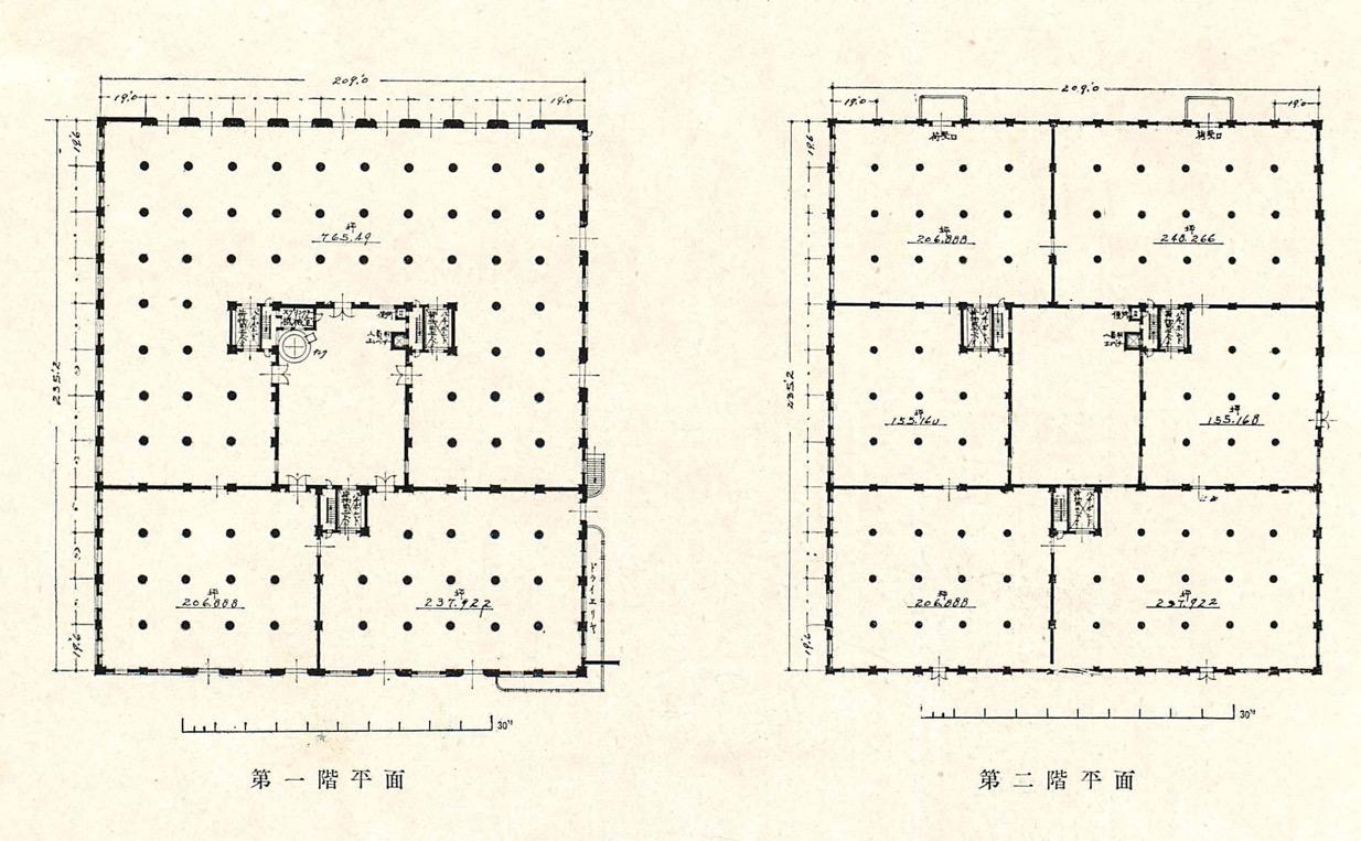 三菱倉庫横浜支店