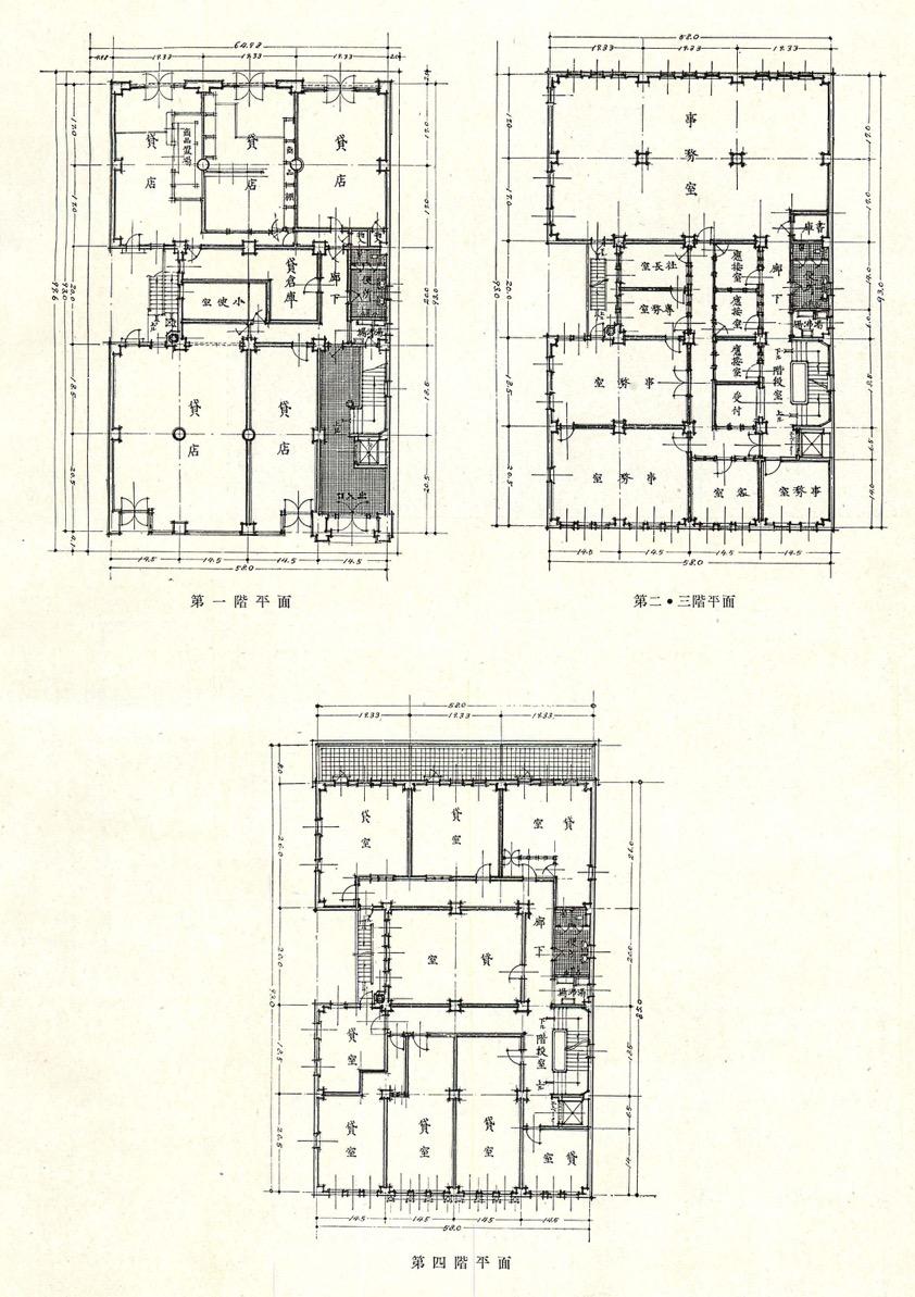 資生堂ビルディング