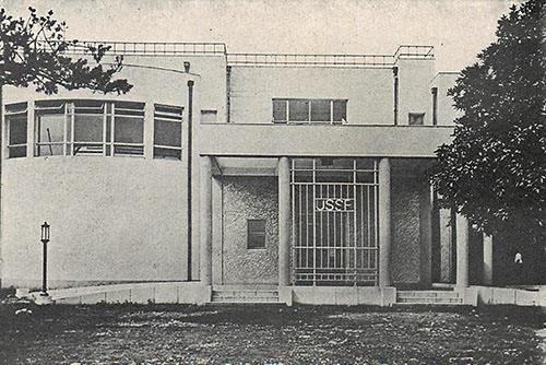 ソビエト大使館
