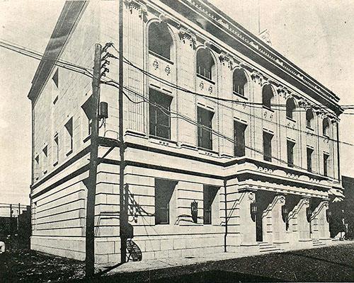 横浜株式取引所