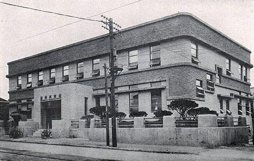 横浜税務署