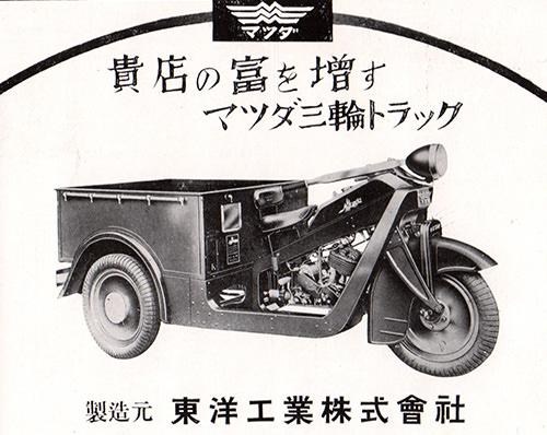 【東京】「公道カート」と一緒に走行していた三輪自動車が電柱に突っ込む、3歳女児を含む5人ケガ うち4人は豪・仏女性  YouTube動画>3本 ->画像>12枚